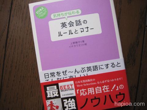 001_convert_20130906162213.jpg