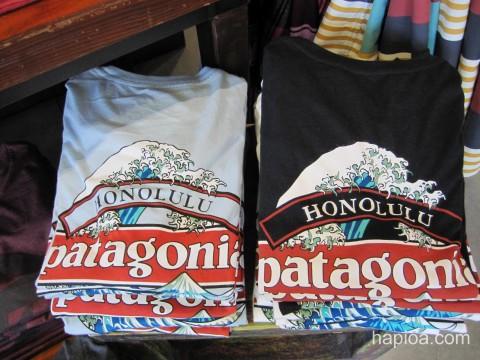 Ã�タゴニア♪ハワイ限定 Tシャツ&モロゾフのプリン Hawaiiオアフ島に夢中☆Ⅱ