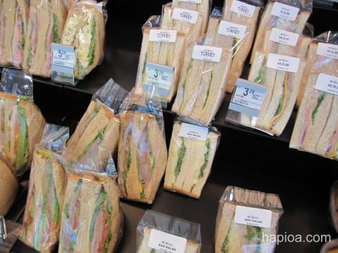 ハワイ ウォルグリーンのサンドイッチ