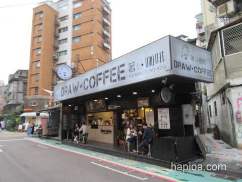 信義安和駅近くのカフェ