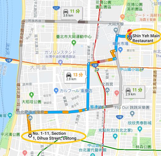 欣葉台菜創始店までの地図
