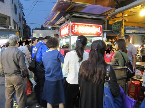 臨江街夜市の人気店