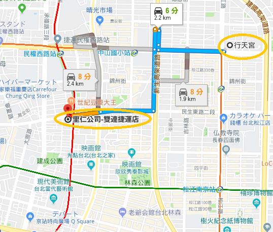 行天宮から里仁公司の地図