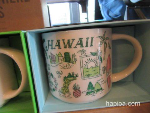ハワイ スタバのマグカップ