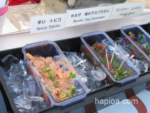 HIBACHI試食