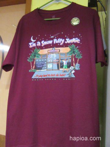 パアラカイベーカリーTシャツ