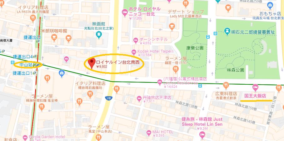 ロイヤルイン台北南西の場所