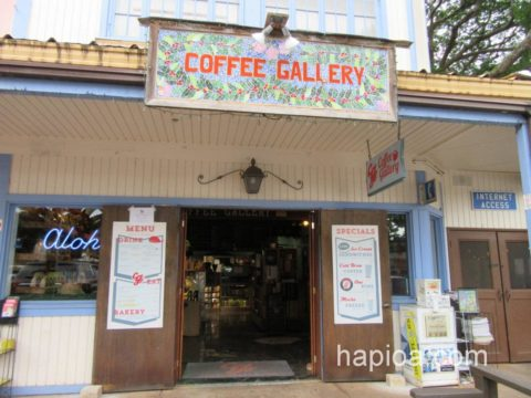 コーヒーギャラリー