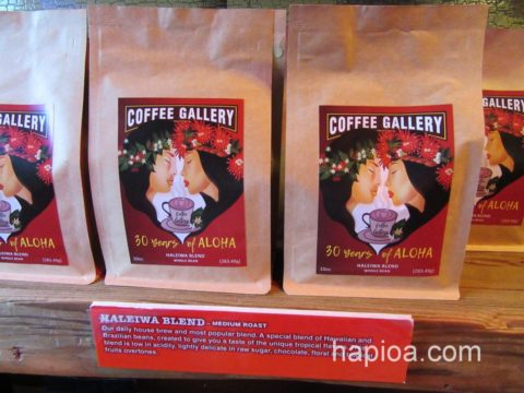 コーヒーギャラリーのコーヒー