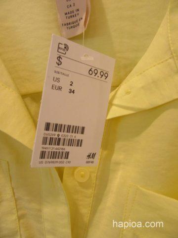 ワイキキH&M 黄色のワンピースの値段